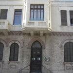 Változó főutcák városa  1.rész - Herzl